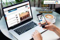 """إطلاق صحيفة الكترونية لـ """"عمان العربية"""" لتعزيز فضاء حرية التعبير"""