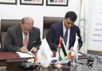 """""""الزراعة"""" و""""عمان العربية"""" تنفذان مشروع حصاد مائي يخدم المجتمع المحلي"""