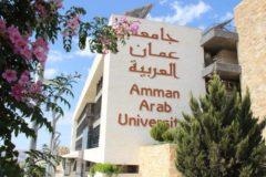 """محاضرة لـ""""عمان العربية"""" حول  التنمر عند الأطفال"""