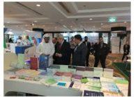 مجمع اللغة يشارك في فعاليات مؤتمر اللغة العربية بدبي