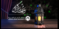 حصاد الجامعة من 27/4/2019 – 5/5/2019