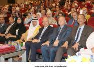 اختتام مشروع تحدي القراءة العربي وتكريم الفائزين