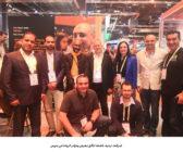 شركات اردنية ناشئة تتألق بمعرض ومؤتمر الريادة في باريس