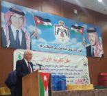 """""""عمان العربية"""" ترعى حفل أوائل مدارس الاونروا وتخصص لهم منحا"""