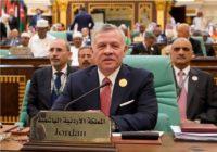 الملك يلقي كلمة الاردن في القمة الإسلامية العادية لمنظمة التعاون الإسلامي بمكة المكرمة