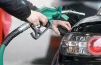 تعديل أسعار المشتقات النفطية