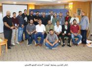 """إعلان الفائزين بمسابقة """"شومان"""" لأدوات التعليم اللانمطي"""