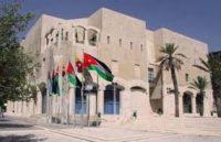 الأمانة تطلق خطة عمان لمواجهة آثار التغير المناخي