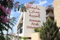 """""""عمان العربية"""" تشارك بعرض تقديمي حول النزاهة والشفافية"""