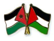 رئيس الوزراء الفلسطيني يبدأ زيارة رسمية للمملكة