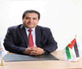 الجامعات الأردنية وجلد الذات / د. محمد بن طريف