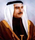 الذكرى السابعة والأربعون لوفاة الملك طلال بن عبدالله