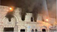 إخماد حريق محدود في المسجد الحسيني