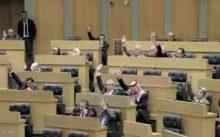 النواب يقر المشروع المعدل لقانون الضمان الاجتماعي