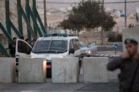 طوق أمني على الضفة وغزة عشية الانتخابات الاسرائيلية