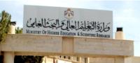 التعليم العالي تتابع قضية طعن طالب أردني في أوكرانيا
