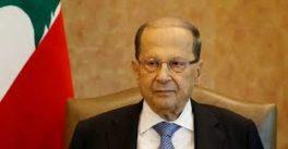 الرئيس اللبناني: ما يجري في الشارع يُعبّر عن وجع الناس