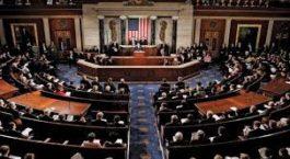 مجلس النواب الأميركي يستعد للتصويت رسميا على تحقيق عزل ترمب