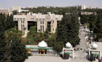 معدلات التوجيهي ترفع عدد طلبة الأردنية الى 50 ألفا و685