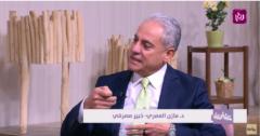 الفائدة رح ترتفع بعد ما تأخذ القرض رضيت او ما رضيت – د. مازن العمري