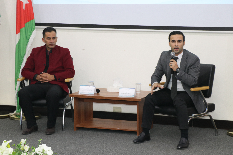 فكر بالآخر ملتقى في عمان العربية لرفع الوعي بمخاطر وأنماط التطرف الجديدة في المجتمع