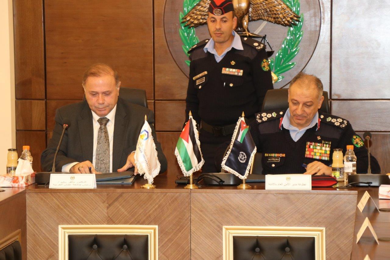 عمان العربية ومديرية الامن العام توقعان مذكرة تفاهم لمواجهة العنف المجتمعي والكراهية والتطرف