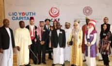 تكريم شابين أردنيين في ختام فعاليات الدوحة عاصمة الشباب الإسلامي