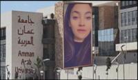 من اعداد واخراج طلبة جامعة عمان العربية
