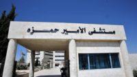 تسجيل أول إصابة بفيروس كورونا في الأردن