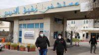 لبنان: وفاتان و35 اصابة جديدة بالكورونا