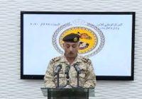 الجيش: آليات عسكرية تنقل احتياجات إربد .. وملاحقة ناشري الاشاعات قانونيا