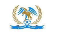 الفيصلي يتفق مع المدرب السوري السيد للإشراف على الفريق