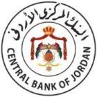 البنك المركزي الاردني يصدر بيانا هاما للمواطنيين