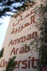 جامعة عمان العربية كيف تعاملت مع أزمة كورونا (فيديو )