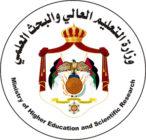 التعليم العالي يعتمد علامة النجاح في مواد حزم المقبول ويستثني الفصل الثاني من مدة اجتياز امتحان الانجليزي