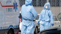 عاجل الصحة تعزل أحياء ظهرت فيها إصابات بالزرقاء
