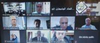 """""""عمان العربية"""" تعرض لنموذجها الناجح في التعليم عن بعد"""