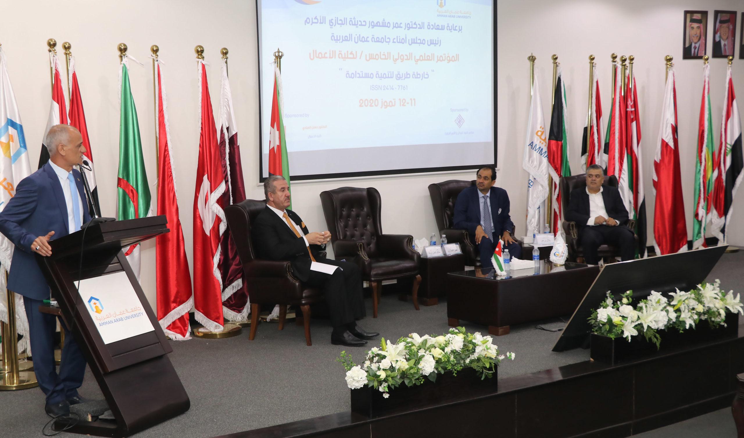 """مؤتمر التنمية المستدامة لـ""""عمان العربية"""" ينطلق السبت في نسخته الخامسة العلمية المحكمة"""