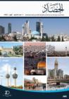 """العدد التاسع من مجلة حصاد """"عمان العربية"""" بحلة جديدة لمواكبة الريادة والتميز  (PDF)"""