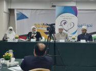 """"""" عمان العربية"""" تناقش الاثار النفسية للطلاق على الاسرة"""