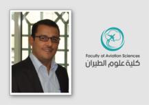 """بحث للدكتور مالك العناقرة في """"عمان العربية""""  حول تقنية التحريك والتحديات التقنية لتعزيز جزيئات السيراميك في مركبات الألومنيوم"""