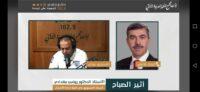 لقاء الأستاذ الدكتور يونس مقدادي عضو هيئة التدريس في كلية الأعمال عبر إذاعة مجمع اللغة العربية الأردني للحديث حول التصنيف الأكاديمي واهميته للجامعات