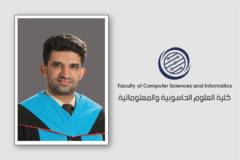"""أبو عليقة من """"عمان العربية"""" يبتكر خوارزمية جديدة في الذكاء الاصطناعي على المستوى العالمي"""