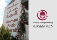 """مناقشة مشاريع تخرج لطلبة كلية الهندسة في """"عمان العربية"""""""