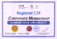 """""""عمان العربية"""" تحصل على عضوية الشبكة الإقليمية للمسؤولية الاجتماعية"""
