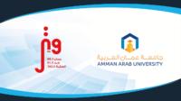 لقاء عطوفة الأستاذ الدكتور محمد الوديان رئيس جامعة عمان العربية عبر إذاعة وتر للحديث حول اختيار التخصصات الجامعية