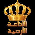 لقاء عطوفة الأستاذ الدكتور محمد الوديان رئيس جامعة عمان العربية عبر الإذاعة الأردنية للحديث حول وضع بيئة الابتكار والريادة في الاردن في جامعة عمان العربية
